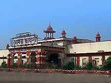 Cantonment Train Station (Cantt)