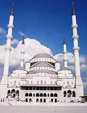 Picture of Ankara's Kocatepte Mosque