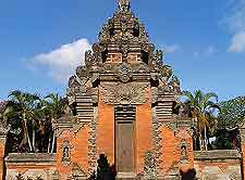 Bali Museum photo (Provincial State Museum)