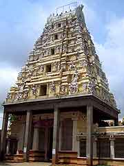 Photo of the Bull Temple