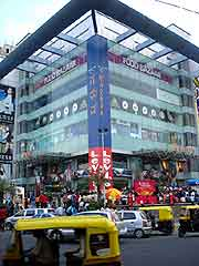Picture of the Garuda Mall