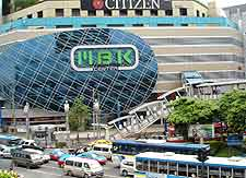 Picture of the MBK Mall