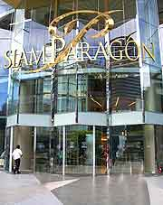 Close-up picture of the Siam Paragon mall