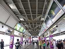 Photo of Siam Station