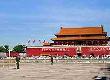 Photograph showing Tiananmen Square
