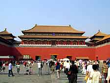 Picture of the Meridian Gate (Wumen) in the Forbidden City