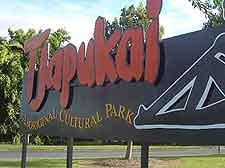 Tjapukaicomau Tjapukai Cultural Park  Aboriginal