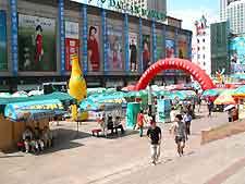 Picture of Dalian city centre