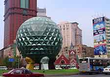 Picture of Friendship Square