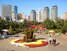 Photo of Dalian's Labour Park