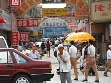 Photo of central shops and eateries