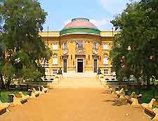 Photo of Dery Park