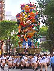 Picture of celebrations within the Hakata district