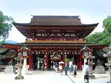 Picture of the Dazaifu Tenmangu Temple