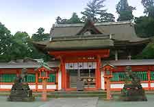 Kurume picture