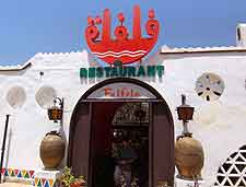 Photo showing entrance to the Felfela Restaurant