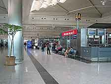 Further picture of the Istanbul Ataturk International Airport (IST)