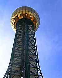 View of Knoxville's Sunsphere