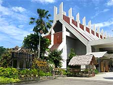 Photo of the Sabah State Museum and Heritage Village, taken by Geographer