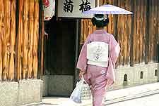 Photo of local Geisha girl