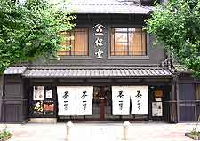 Picture of Japanese tea shop in the city centre