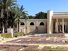 Sabratha Museum image
