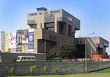 Museo de la Nacion photo