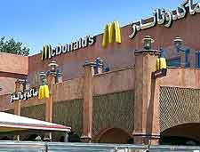 Further view of McDonalds fast-food restaurant
