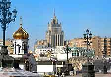 Image of Moscow City Centre