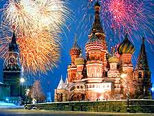 Photo of a fireworks display near St. Basil's Cathedral