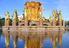 Moscow Golden Fountain photograph
