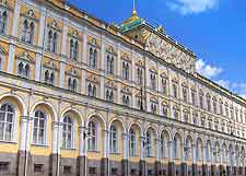 Image of Grand Kremlin Palace at the Moscow Kremlin