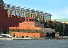 Picture of Mavzolei VI Lenina (Lenin's Mausoleum)