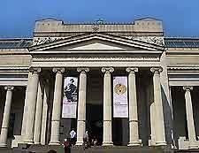 Another picture of the Pushkin Fine Arts Museum
