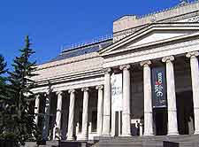 Photo of the Pushkin Fine Arts Museum