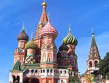 Photo of St. Basil's Cathedral (Sobor Vasiliia Blazhennogo)