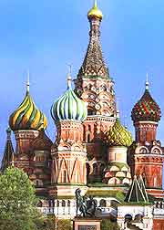 Photo of the stunning architecture of St. Basil's Cathedral