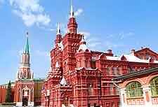 Picture of the State History Museum (Gosudarstvennyi Istoricheskii Muzei)