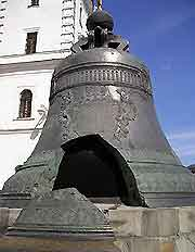 Photo of the Tsar Kolokol (Tsar Bell)