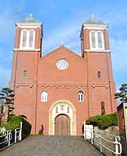Image of the Urakami Cathedral