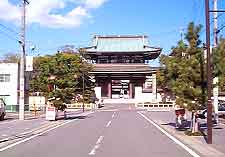 Nagoya Airport (NGO) Directions: Picture of road heading towards the Nittaiji Temple