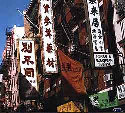 New York Chinatown restaurants