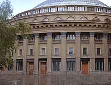 Photo of the State Academic Opera and Ballet Theatre