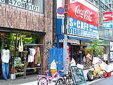 Picture of shops in the American Village