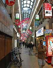 Photo of the Janjan Yokocho Alley shopping street