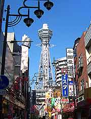 View of Shinsekai and Tsutenkaku Tower