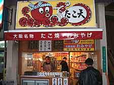 Photo of food kiosk