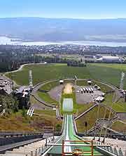 Photo of the Lillehammer Lysgardsbakkene ski jump