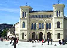 Photo of the Nobel Peace Centre