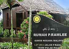 Photo showing the P. Ramlee's Birthplace and Gallery